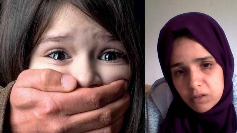 صورة الشرطة أغلقت القضية.. قصة يشيب لها شعر الرأس.. أم لاجئة في ألمانيا تروي ما حدث مع ابنتها في المدرسة من قبل المعلمين(فيديو)