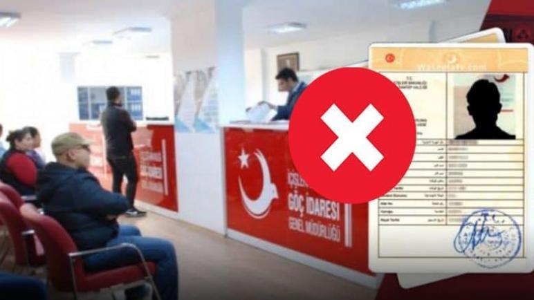 صورة كيف أتأكد من قيد الكملك في تركيا
