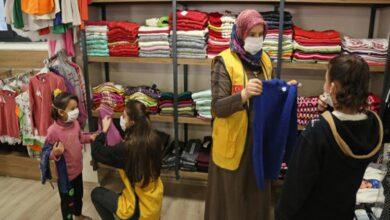 صورة جمعية خيرية تُقدم المساعدات للأسر المحتاجة في غازي عنتاب