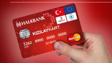 صورة هل سيتم توزيع جميع المبالغ المالية على جميع السوريين في تركيا.. بيان عاجل من الهلال الأحمر التركي