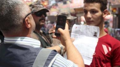 """صورة تنبيه مهم بشأن هوية الحماية المؤقتة """"كميلك"""" للاجـ.ــ.ـئين السوريين في تركيا"""