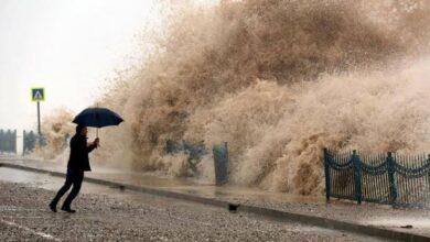 صورة فيضانات وسيول وعواصف.. الأرصاد الجوية التركية توجه تحـ.ـذيرا باللون الأصفر ل ١٠ ولايات.. توقعات الطقس ليوم الجمعة