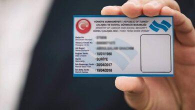 صورة ماحقيقة حصول جميع السوريين على إذن عمل في تركيا