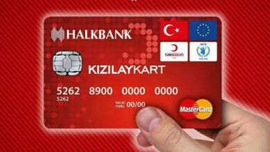 صورة خبر سار.. الإعلام التركي ينشر تفاصيل الدعم المالي الجديد للاجئين السوريين في تركيا