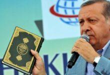 صورة الرئيس أردوغان يغني قصيدة للمسجد الأقصى (فيديو)