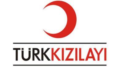 صورة عاجل : الهلال الأحمر التركي ينشر 11 بنداً تتعلق بحظر التجول اليومي والأسبوعي
