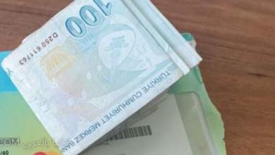صورة انتهى العناء أخبار سارة و معلومة هامة للسوريين بخصوص المساعدة المالية 1000 ليرة تركية