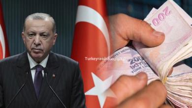 صورة أخبار سارة وعاجلة..الحكومة التركية تُعلن رفع مبالغ الدعم المالي للمستفيدين منها وتكشف عن مفاجأة