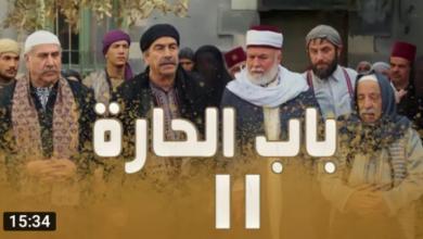 صورة هل سيعود الأبطال الحقيقين.. مسلسل باب الحارة 11 رمضان 2020 وكشف مفاجأة في كواليس المسلسل.. فيديو