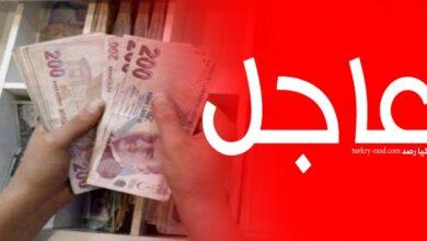 صورة 100 دولار كم ليرة تركية تساوي  … تطورات عاجلة في أسعار صرف الليرة التركية والذهب الجمعة