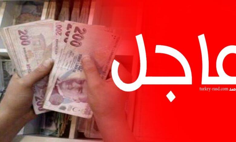 صورة عاجل : تطورات مفاجئة وعاجلة تطرأ على سعر صرف الليرة التركية والذهب مع انطلاق يوم الإثنين