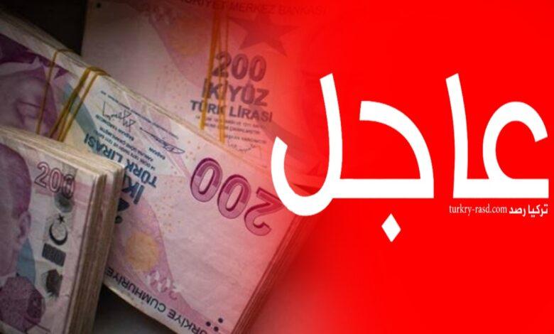 صورة عاجل :ارتفاع ملحوظ تسجله الليرة التركية مقابل الدولار وبقية العملات اليوم الثلاثاء وتطورات عاجلة بأسعار الذهب
