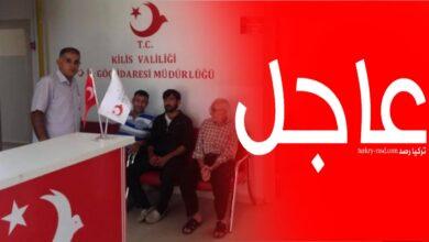 صورة رسالة مهمة تصل للمقيمين في تركيا من دائرة الهجرة