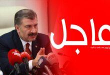 صورة حجر لمدة ٧ أيام.. قرار عاجل  من وزير الصحة التركي سيتم تنفيذه بجميع تركيا اعتباراً من 28/12/2020