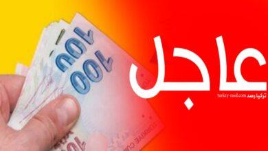 صورة لمن لم يحصلو على المساعدة… معلومة هامة للسوريين الذين تلقوا رسالة منح 1000 ليرة تركية