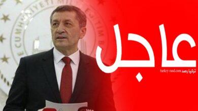 صورة من 5إلى6 سنوات قادمة…تصريح عاجل من وزير التركية بما يخص افتتاح المدارس