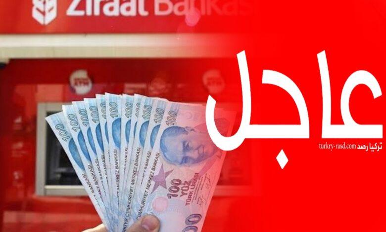 صورة ما حقيقة الزيادة على مبلغ كرت الهلال الأحمر التركي في عام(2021)