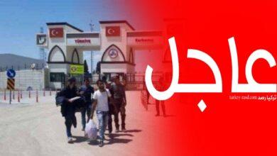 صورة معبر جرابلس الحدودي يعلن عن بشرى سارّة للسوريين بشأن إجازات العيد