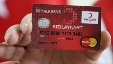 صورة شرط جديد.. خبر غير سار.. و بيان هام من الهلال الأحمر التركي للراغبين بالحصول على كرت المساعدات الشهري