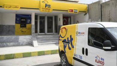 صورة بشرى سارة طال انتظارها الـ PTT يتيح الخدمة الجديدة