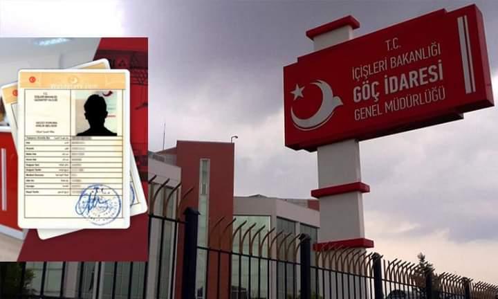 صورة أخبار سارة من دائرة الهجرة التركية بخصوص الكملك وعمليات حجز المواعيد