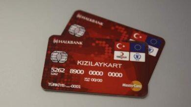 """صورة حتى مطلع عام 2022.. أوروبا تزف بشرى سارة لحاملي """"كرت الهلال الأحمر"""" للمساعدة المالية للسوريين في تركيا"""