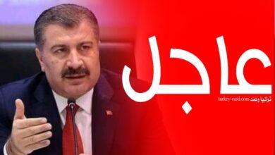 صورة كل نفس نأخذه ..عاجل وزير الصحة التركية يطالب كل سكان تركيا بااقيام بهذه الإجراءات