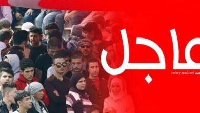 صورة بيان عاجل: من إدارة معبر جرابلس بما يخص السماح للسورين بالدخول إلى تركيا