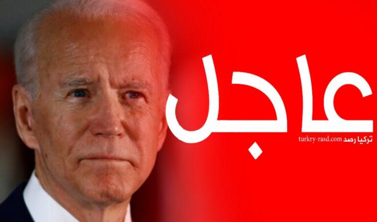 صورة رسالة سورية عاجلة للرئيس الأميركي الجديد