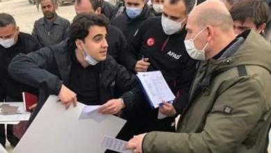 صورة لمئات الالاف.. السوريون يوجهون رسالة هامة الى وزير الداخلية التركية