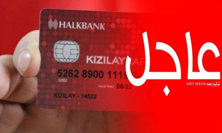 صورة 500 ليرة لكل أسرة.. الهلال الأحمر التركي يعلن توزيع مساعدات مالية وغذائية بمناسبة شهر رمضان
