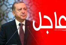 صورة في (9) ولايات تركية..تصريحات عاجلة للرئيس أردوغان