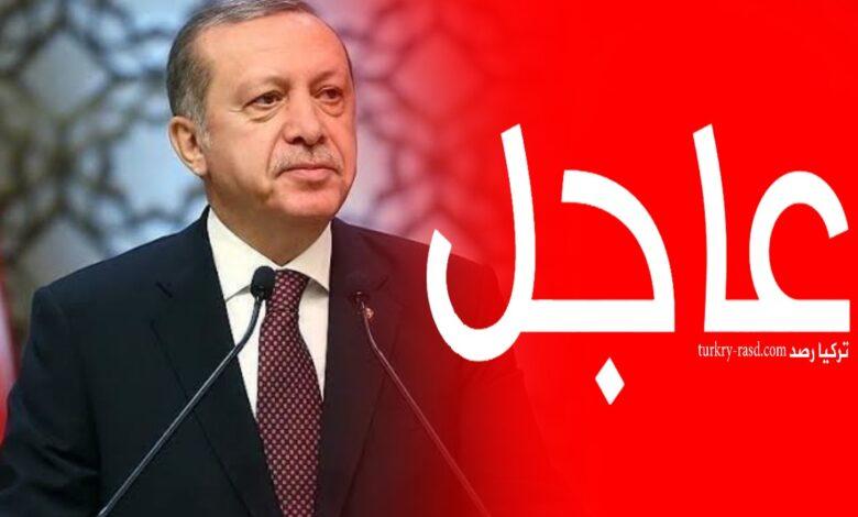 صورة هل سيفرض حظر تجول كامل خلال أيام العيد؟؟.. تصريح هام للرئيس أردوغان