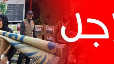 صورة بدعم تركي كويتي.. توزيع مساعدات شتوية وغذائية على السوريين