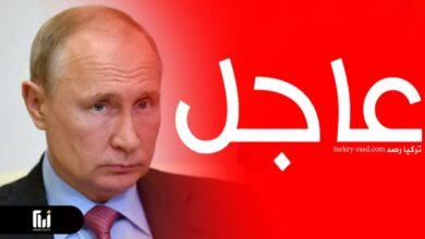 صورة المـ.ـوت يفجـ.ـع الرئيس الروسي بوتين وبيان عاجل