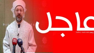 صورة بهدف خدمة السوريين.. تصريح عاجل وهام من رئيس الشؤون الدينية التركية