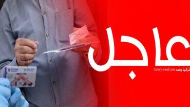 صورة خبر سار للسوريين في تركيا..كرت مساعدات مالي لمن ليس لديه كرت مساعدات مالي من الهلال الأحمر