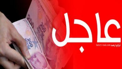 صورة تطورات عاجلة تطرأ على سعر صرف الليرة التركية والذهب مع انطلاق يوم الجمعة
