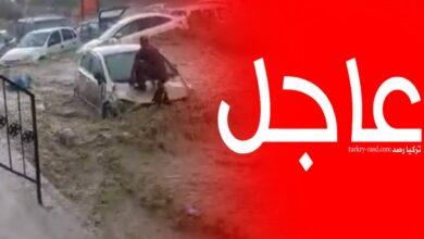 صورة تحـ.ـذير عاجل من الأرصاد الجوية لسكان(10) مناطق في تركيا يوم غد السبت