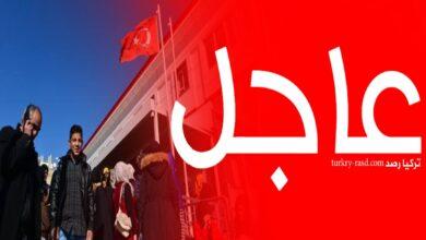 صورة أخبار ومبشرة و فرحة كبرى..  رسائل هاتفية وصلت لبعض السوريين في تركيا إليكم ما جاء فيها