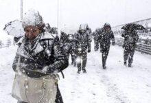 صورة تحذير عاجل من الأرصاد الجوية التركية..انخفاض كبير في درجات الحرارة،ووالي ولاية كبيرة يحذر سكانها