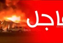 صورة سماء الرياض تتحول لنهار.. شاهد:ألسنة اللهـ.ـب والدخان الأسود المرعـ.ـب تهز السعودية (فيديو)
