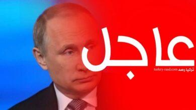 صورة الفضيحة أصبحت بالصور.. فضـ.ـيحة كبرى تهز بوتين ستـ.ـشعل روسيا