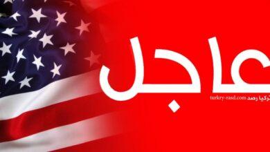 صورة رسالة أمريكية عاجلة لجميع السوريين في الداخل والخارج مع بداية تنصيب بايدن
