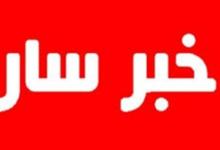 صورة هيئة الإغاثة والمساعدات(IHH) التركية تبدأ مشروع مساعدات للسوريين
