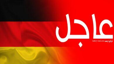صورة منحة ألمانية ممولة بالكامل تشمل هذه الفئات من السوريين والعرب وجميع الجنسيات