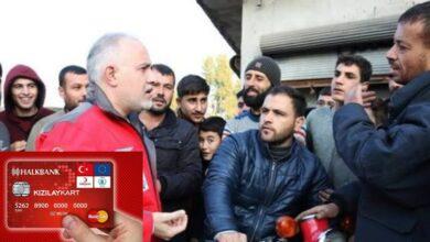 صورة الهلال الأحمر التركي يحذر ويكشف عن أسباب قد تؤدي لقطع المساعدات