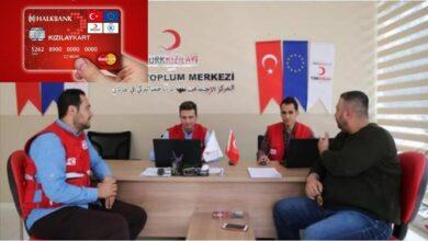 صورة خلال فترة 6 أشهر .. تنويه عاجل من الهلال الأحمر التركي لكل من لديه كرت المساعدات