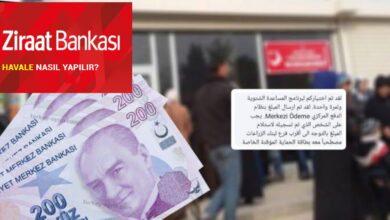 صورة خبر سار.. من 700 حتى 1500 لكل عائلة مساعدات مالية للسوريين في تركيا تصرف لمرة واحدة فقط