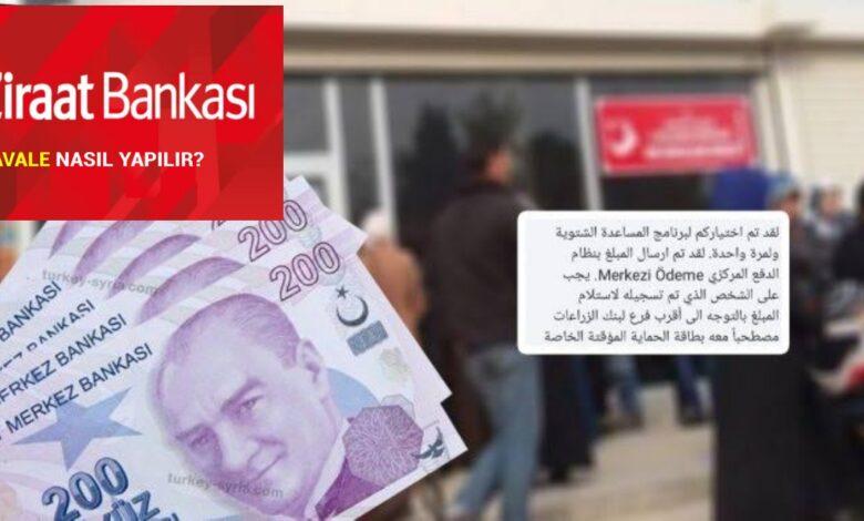 صورة عبر بنك الزراعات.. خبر سار.. مساعدات مالية  جديدة للسوريين في تركيا (شاهد)